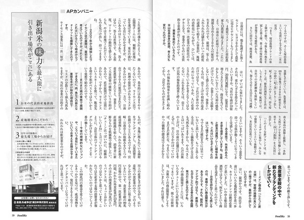 記事3.jpg