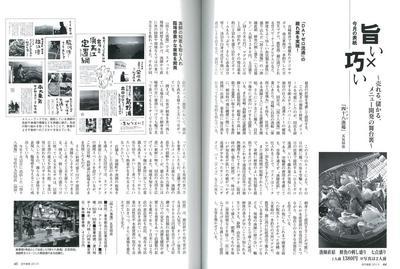 110822近代食堂(48).jpg