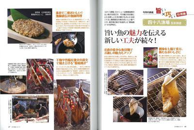 110822近代食堂2(48).jpg