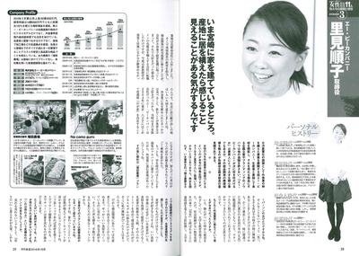 151220_月刊食堂2.jpg