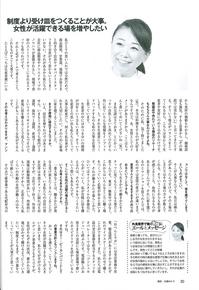 151220_月刊食堂3.jpg