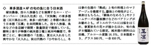 160406_酒類飲料日報.png