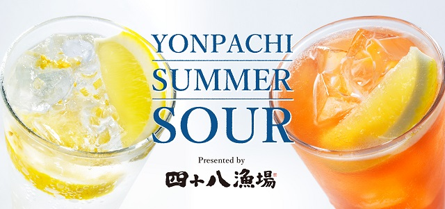 YONPACHI SUMMER SOUR