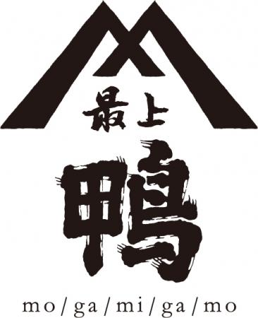 最上鴨 ロゴ