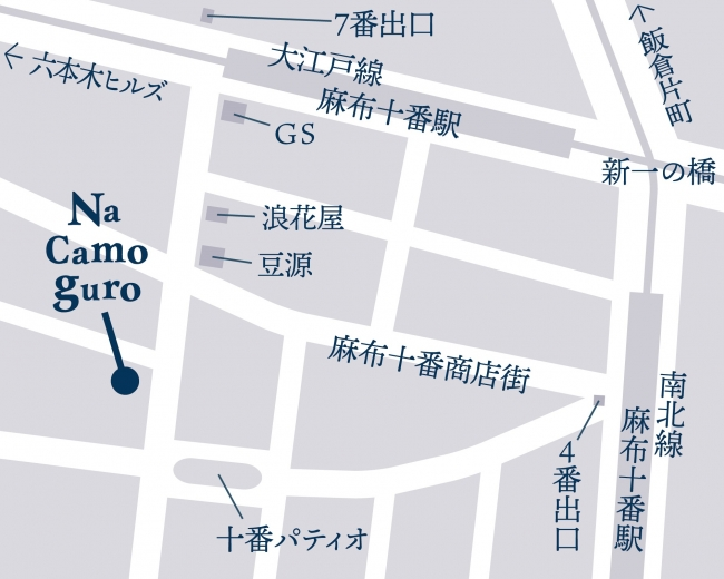 十番 無鴨黒 -Na Camo guro- 地図