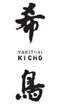 「銀座 希鶏」のロゴ