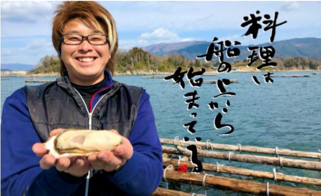 「米崎牡蠣」を生産する 佐々木学氏