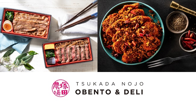 塚田農場 OBENTO & DELI