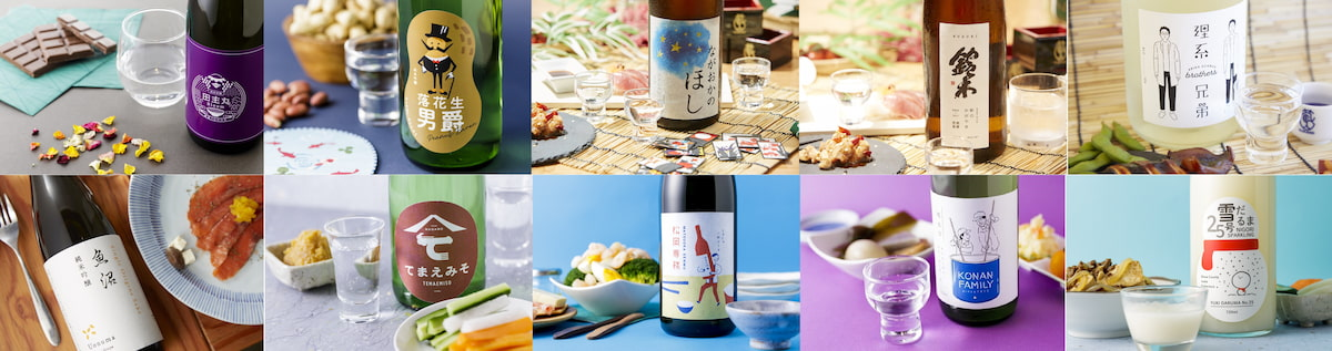 10種の日本酒から