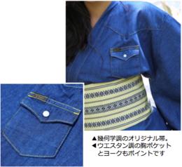 150701デニム浴衣4.png