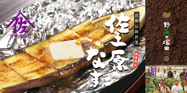 03_bn_sadowara.jpg