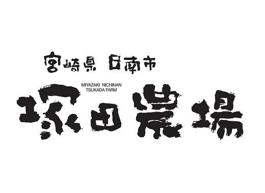 http://www.apcompany.jp/shop/img/logo01.jpg